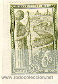 GRECIA N 578 * (Sellos - Extranjero - Europa - Grecia)