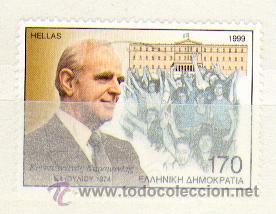 GRECIA N 1990 ** (Sellos - Extranjero - Europa - Grecia)