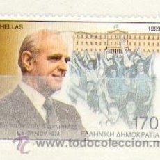 Sellos: GRECIA N 1990 **. Lote 27653331