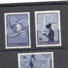 Sellos: GRECIA 1974, YVERT Nº 1151/1153**, CENTENARIO U.P.U.. Lote 28571610