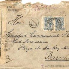 Sellos: SOBRE CENSURA HELÉNICA DE SALÓNICA A BARCELONA - AÑO 1919 - DIVERSAS MARCAS. Lote 28650921