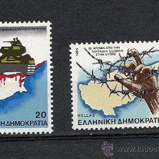 Sellos: GRECIA 1984, YVERT Nº 1547/1548**, 10 ANIVERSARIO DE LA OCUPACION TURCA CHIPRE.. Lote 30883397