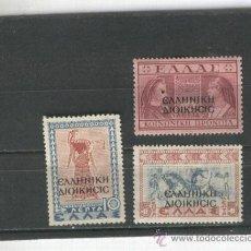 Sellos: LOTE. SELLOS. ANTIGUOS.GRECIA.OCUPACION DE ALBANIA. SOBRECARGA. . Lote 31597018