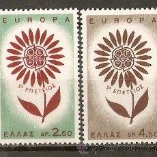 Sellos: GRECIA YVERT NUM. 835/6 ** SERIE COMPLETA NUEVA SIN FIJASELLOS. Lote 35790824