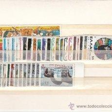 Sellos: GRECIA 1380/415 SIN CHARNELA, AÑO 1980 VALOR CAT 14.65 € +. Lote 201118436
