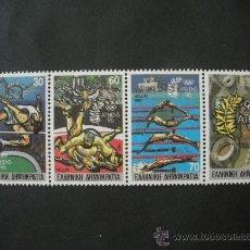 Sellos: GRECIA 1989 IVERT 1699/702 *** LA GRECIA DE LOS JUEGOS OLIMPICOS Y ATENAS-96 - MONUMENTOS Y ATLETAS. Lote 32691821