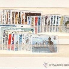 Sellos: GRECIA 1483/523 SIN CHARNELA, AÑO 1983 VALOR CAT 28.00 € +. Lote 201118393