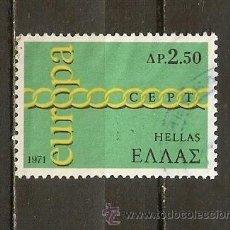 Sellos: GRECIA YVERT NUM. 1052. Lote 35357738