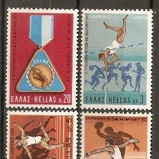 Sellos: GRECIA YVERT NUM. 984/7 SERIE COMPLETA CON FIJASELLOS . Lote 36431850