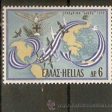 Sellos: GRECIA YVERT NUM. 1031 ** SERIE COMPLETA SIN FIJASELLOS. Lote 37062482