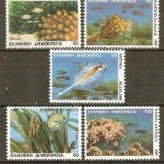 Sellos: GRECIA YVERT NUM. 1660/1664 ** SERIE COMPLETA SIN FIJASELLOS ANIMALES Y PLANTAS. Lote 37063649