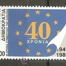 Sellos: GRECIA YVERT NUM. 1711B ** NUEVO SIN FIJASELLOS. Lote 37063821