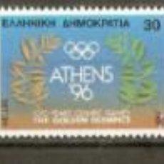 Sellos: GRECIA YVERT NUM. 1669/73 ** SERIE COMPLETA SIN FIJASELLOS JUEGOS OLIMPICOS. Lote 37063874