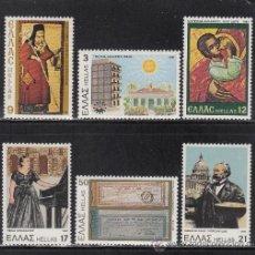 Sellos: GRECIA 1447/52** - AÑO 1981 - ANIVERSARIOS Y ACONTECIMIENTOS. Lote 38179423