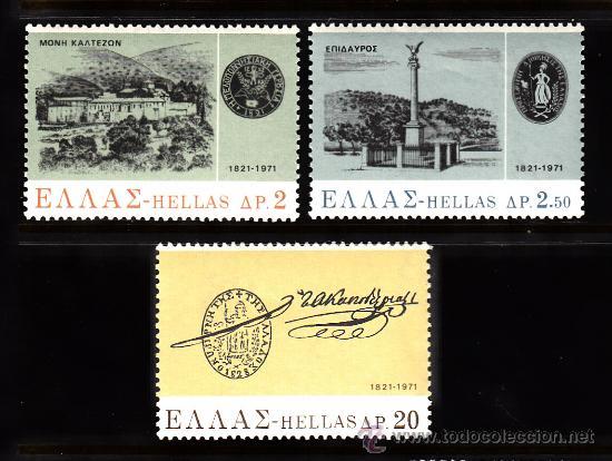 GRECIA 1063/65** - AÑO 1971 - 150º ANIVERSARIO DE LA GUERRA DE LA INDEPENDENCIA (Sellos - Extranjero - Europa - Grecia)