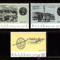 Sellos: GRECIA 1063/65** - AÑO 1971 - 150º ANIVERSARIO DE LA GUERRA DE LA INDEPENDENCIA. Lote 38822219