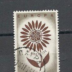 Sellos: GRECIA 1964, YVERT Nº 836, TEMA EUROPA. Lote 40086527