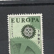 Sellos: GRECIA 1967, YVERT Nº 925, EUROPA. MATASELLADO. Lote 40086740