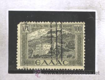 GRECIA 1947 - YVERT NRO. 556 - USADO ROMO (Sellos - Extranjero - Europa - Grecia)