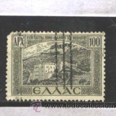 Sellos: GRECIA 1947 - YVERT NRO. 556 - USADO ROMO. Lote 40330051