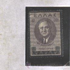 Sellos: GRECIA 1946 - YVERT NRO. 520 - CHARNELA - DOBLEZ. Lote 40361555