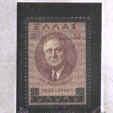 Sellos: GRECIA 1946 - YVERT NRO. 518 - CHARNELA - ADELGAZADO. Lote 40361574
