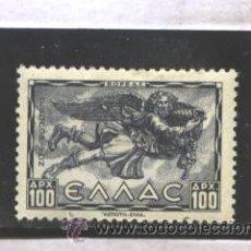 Sellos: GRECIA 1942 - YVERT NRO. 59 PA - MITOLOGIA - CHARNELA. Lote 40403552
