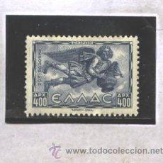 Sellos: GRECIA 1942 - YVERT NRO. 61 PA - MITOLOGIA - CHARNELA. Lote 40403591