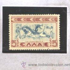 Sellos: GRECIA 1937 - YVERT NRO. 422 - CHARNELA. Lote 40403752