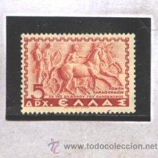 Sellos: GRECIA 1937 - YVERT NRO. 429 - CHARNELA. Lote 40403818