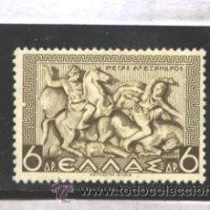 Sellos: GRECIA 1937 - YVERT NRO. 430 - CHARNELA. Lote 40403827