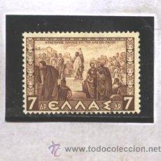 Sellos: GRECIA 1937 - YVERT NRO. 431 - CHARNELA. Lote 40403841