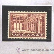 Sellos: GRECIA 1937 - YVERT NRO. 432 - CHARNELA. Lote 40403850