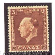 Sellos: GRECIA 1937 - YVERT NRO. 418 - SIN GOMA. Lote 40403912