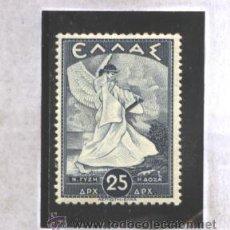 Sellos: GRECIA 1937 - YVERT NRO. 434 - CHARNELA. Lote 40403958