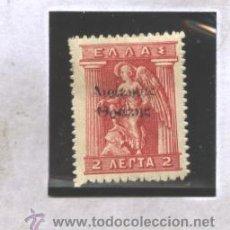 Sellos: GRECIA - THRACE 1920 - CHARNELA . Lote 40624158