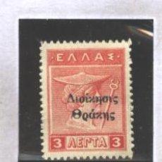 Sellos: GRECIA - THRACE 1920 - CHARNELA . Lote 40624166