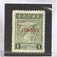Sellos: GRECIA - LEMNOS 1920 - OVERPRINT RED - SIN GOMA. Lote 40624195