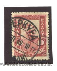 GRECIA 1901 - YVERT NRO. 150 - USEDO - DOBLEZ Y ROMO (Sellos - Extranjero - Europa - Grecia)