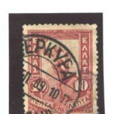 Sellos: GRECIA 1901 - YVERT NRO. 150 - USEDO - DOBLEZ Y ROMO. Lote 41654743