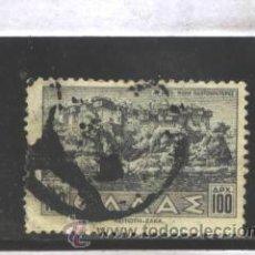 Sellos: GRECIA 1942 - YVERT NRO. 469 - USADO - DOBLEZ HORIZONTAL . Lote 41656659