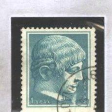 Sellos: GRECIA 1954 - YVERT NRO. 613 - USADO - ROCES. Lote 41656730