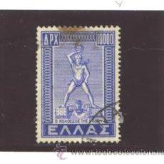 Sellos: GRECIA 1947 - YVERT NRO. 564 - USADO - OXIDO . Lote 41656844