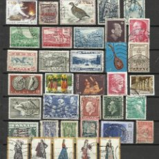 Sellos: 0419-LOTE SELLOS GRECIA SIN TASAR,SIN REPETIDOS,ESCASOS. -GREECE STAMPS LOT WITHOUT PRICING WITHOUT. Lote 42951030
