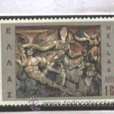Sellos: GRECIA 1968 - YVERT NRO. 954 - CHARNELA. Lote 43300069