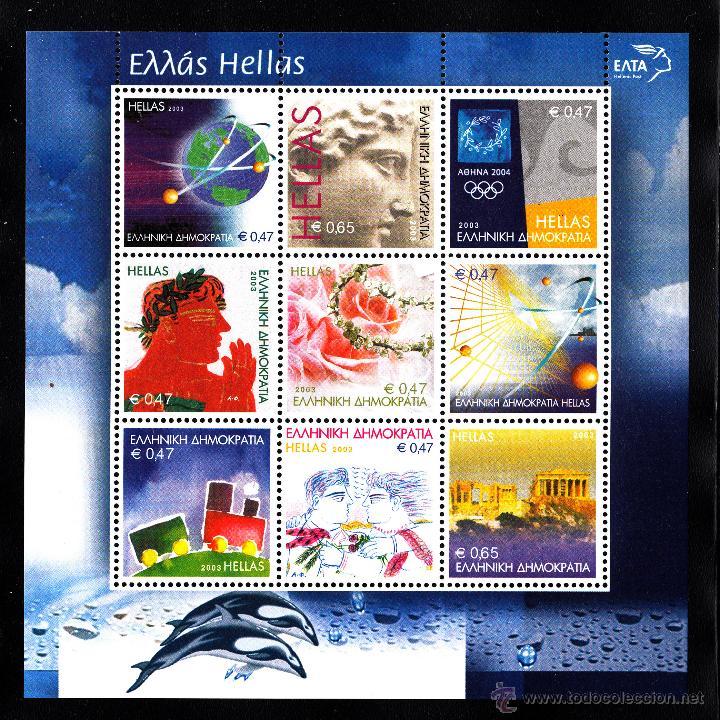 GRECIA 2120/28** - AÑO 2003 - SELLOS DE MENSAJES (Sellos - Extranjero - Europa - Grecia)