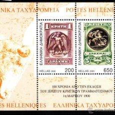 Sellos: GRECIA HB 17** - AÑO 2000 - CENTENARIO DEL SELLO DE CRETA. Lote 43902752