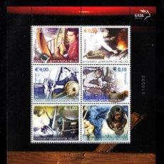 Sellos: GRECIA HB 24** - AÑO 2003 - OFICIOS DE ANTAÑO. Lote 44093899