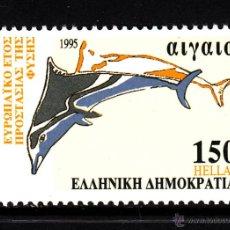 Sellos: GRECIA 1873** - AÑO 1995 - AÑO EUROPEO POR LA PROTECCION DE LA NATURALEZA. Lote 44682937