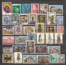 Sellos: 9306--LOTE SELLOS GRECIA SIN TASAR,SIN REPETIDOS,ESCASOS. -GREECE STAMPS LOT WITHOUT PRICING WITHOUT. Lote 48414508